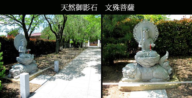 石像 仏像